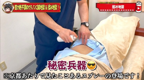 恵比寿鍼灸首が痛い首こり37.jpg