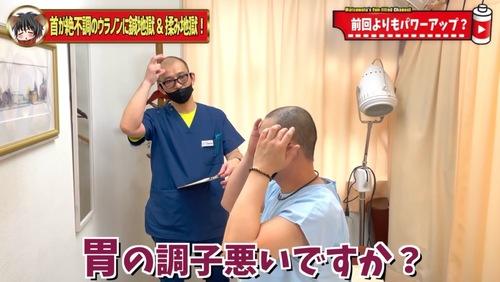 恵比寿鍼灸首が痛い首こり3.jpg