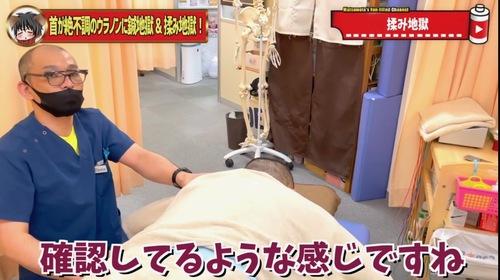 恵比寿鍼灸首が痛い首こり43.jpg