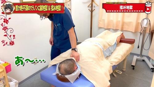 恵比寿鍼灸首が痛い首こり44.jpg