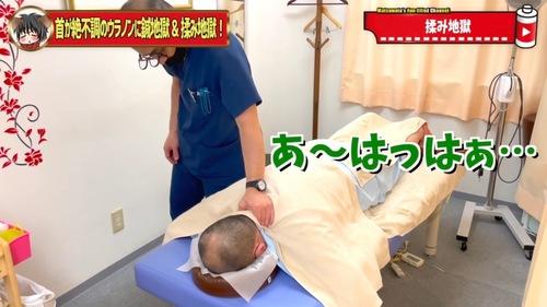 恵比寿鍼灸首が痛い首こり45.jpg