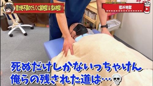 恵比寿鍼灸首が痛い首こり48.jpg