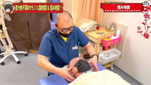 恵比寿鍼灸首が痛い首こり49.jpg