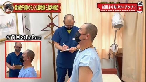 恵比寿鍼灸首が痛い首こり4.jpg