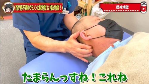 恵比寿鍼灸首が痛い首こり50.jpg