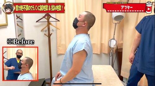 恵比寿鍼灸首が痛い首こり56.jpg