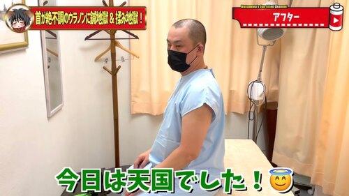 恵比寿鍼灸首が痛い首こり58.jpg