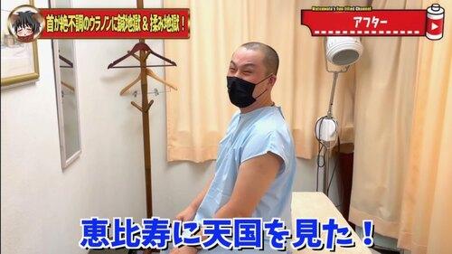 恵比寿鍼灸首が痛い首こり59.jpg