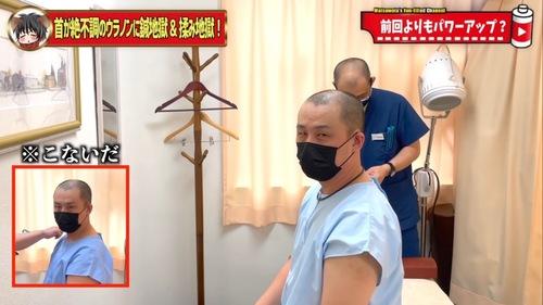 恵比寿鍼灸首が痛い首こり5.jpg