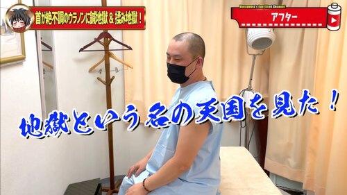 恵比寿鍼灸首が痛い首こり60.jpg