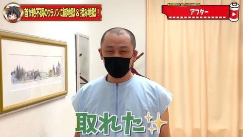 恵比寿鍼灸首が痛い首こり61.jpg