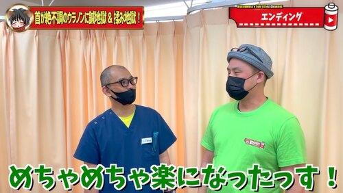 恵比寿鍼灸首が痛い首こり62.jpg