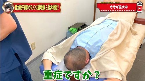 恵比寿鍼灸首が痛い首こり7.jpg