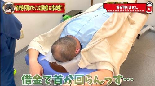 恵比寿鍼灸首が痛い首こり8.jpg