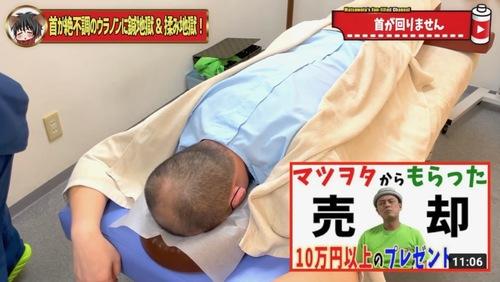 恵比寿鍼灸首が痛い首こり9.jpg