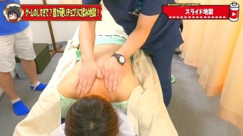 恵比寿鍼灸整体11.jpg