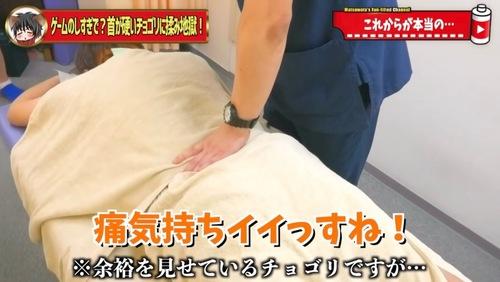 恵比寿鍼灸整体17.jpg