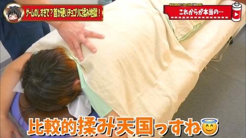 恵比寿鍼灸整体19.jpg