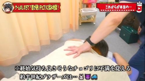 恵比寿鍼灸整体23.jpg