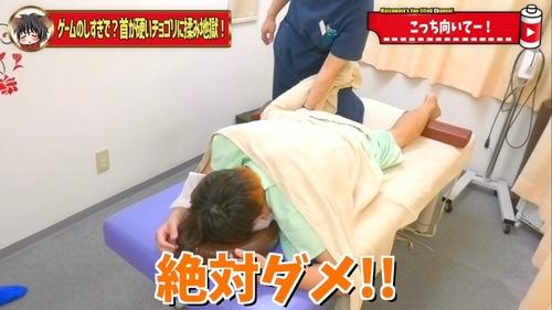 恵比寿鍼灸整体31.jpg