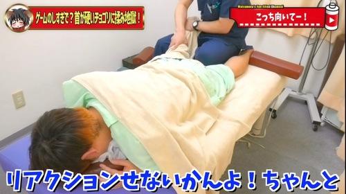 恵比寿鍼灸整体33.jpg