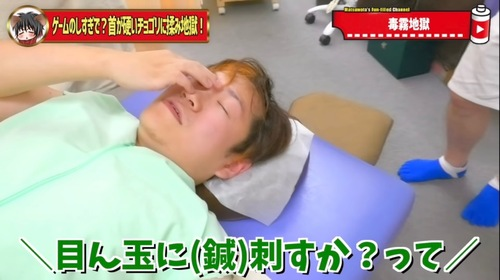 恵比寿鍼灸整体40.jpg