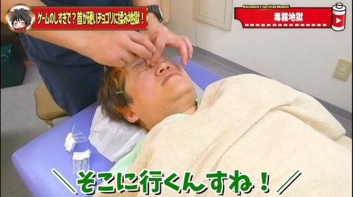恵比寿鍼灸整体41.jpg