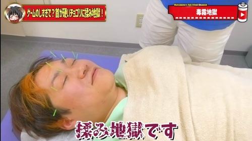 恵比寿鍼灸整体42.jpg