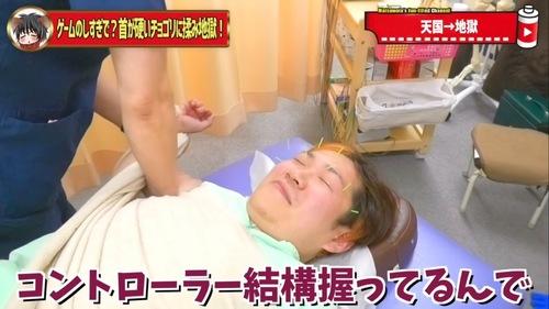 恵比寿鍼灸整体48.jpg