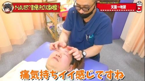 恵比寿鍼灸整体51.jpg