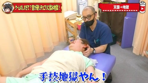 恵比寿鍼灸整体53.jpg