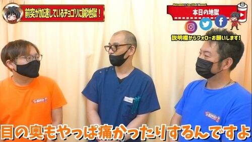 恵比寿鍼灸11.jpg