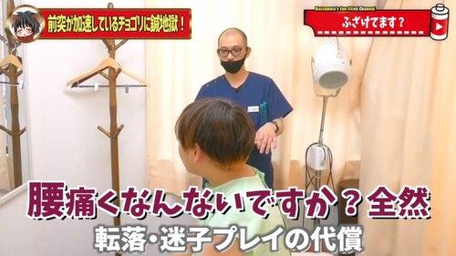 恵比寿鍼灸14.jpg