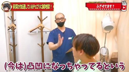 恵比寿鍼灸16.jpg