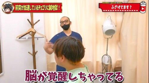 恵比寿鍼灸17.jpg