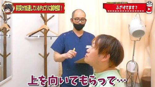 恵比寿鍼灸18.jpg