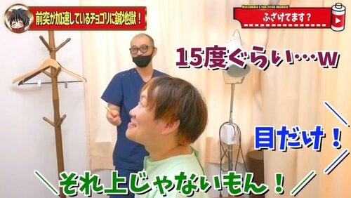 恵比寿鍼灸19.jpg