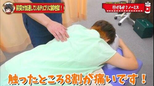 恵比寿鍼灸20.jpg