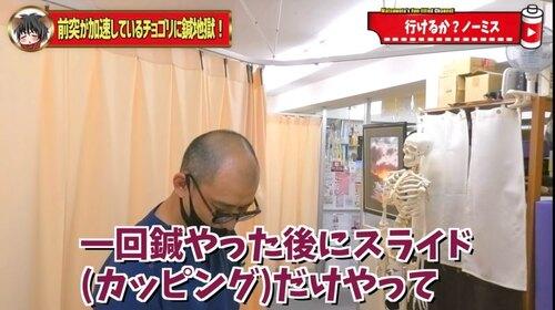 恵比寿鍼灸21.jpg