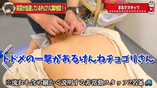 恵比寿鍼灸23.jpg