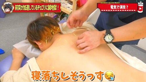 恵比寿鍼灸24.jpg