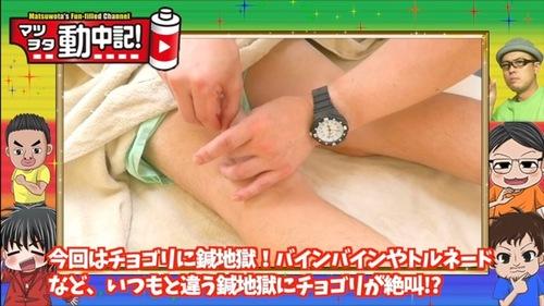恵比寿鍼灸2.jpg