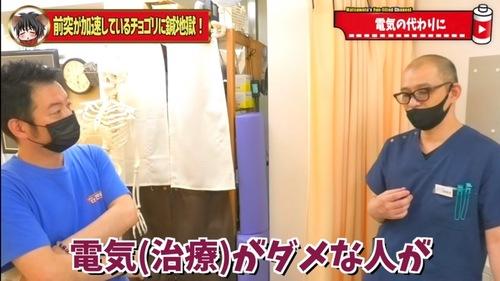 恵比寿鍼灸34.jpg
