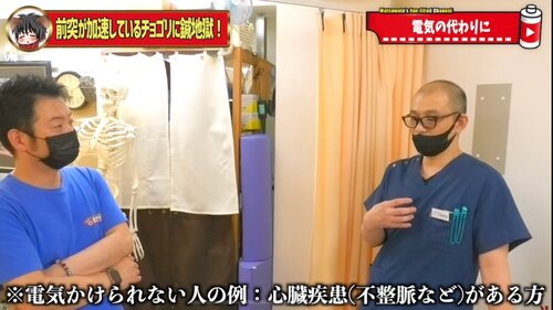 恵比寿鍼灸35.jpg