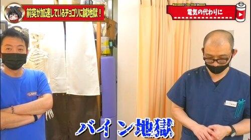 恵比寿鍼灸39.jpg