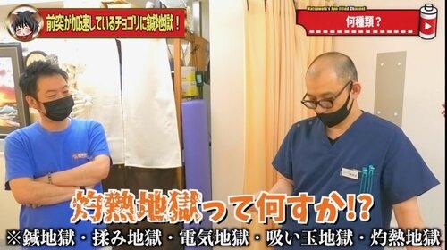 恵比寿鍼灸40.jpg