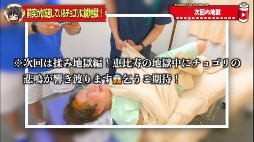 恵比寿鍼灸45.jpg
