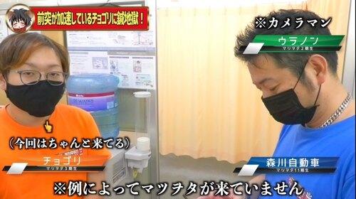 恵比寿鍼灸4.jpg