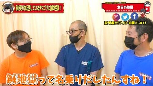 恵比寿鍼灸7.jpg