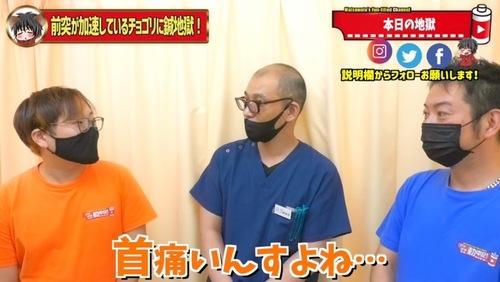 恵比寿鍼灸9.jpg